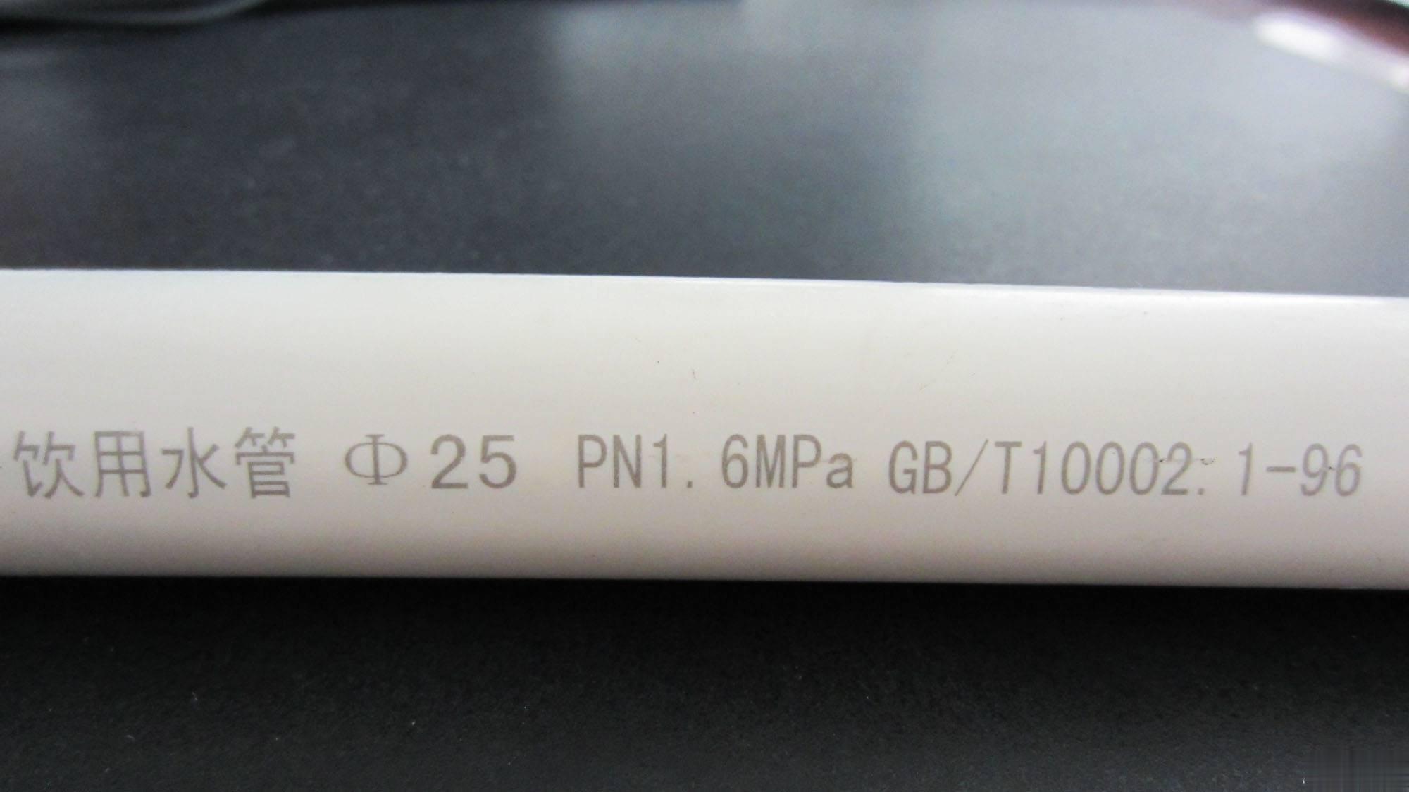 哪种激光打标机更适合PVC材料打标?