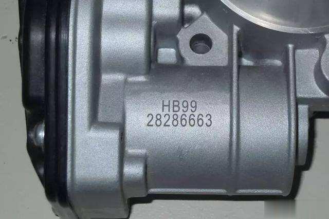 金属激光打标机广泛应用于工业加工