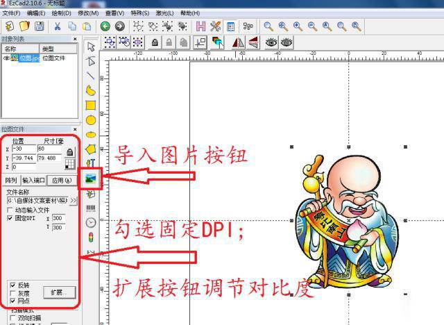 <b>激光打标机如何打印图案</b>
